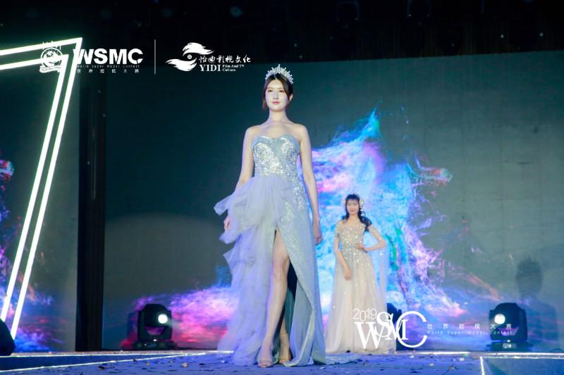 2019世界超级模特大赛陕西赛区赛事