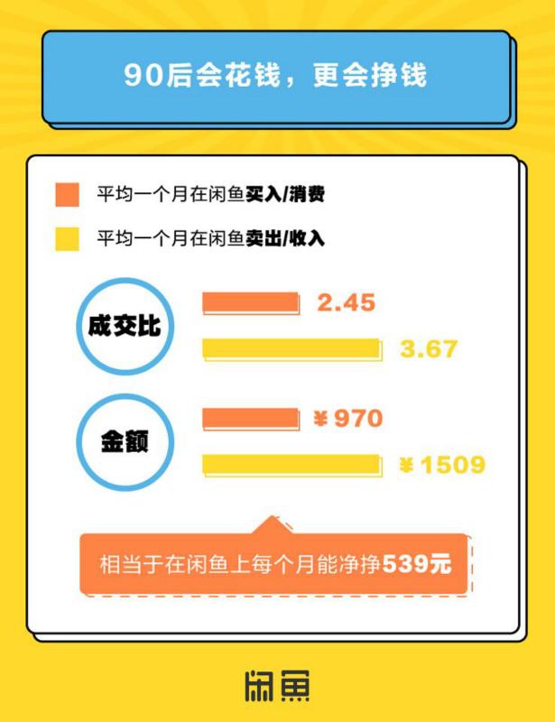 webwxgetmsgimg (2)_meitu_2.jpg